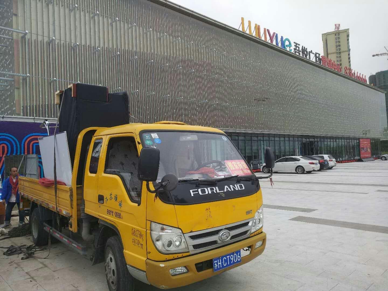 海创新城控股搬到吾悦广场顺利完工