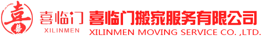 苏州yabo官方网站公司,苏州保洁公司,LOGO